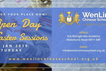 Open Day Taster Sessions - January 2019